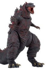 Godzilla Head to Tail Akční Figure Shin Godzilla 15 cm