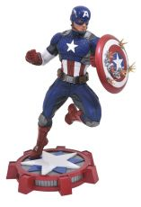 Marvel NOW! Marvel Gallery PVC Soška Captain America 23 cm
