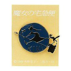 Kiki's Delivery Service Pin Odznak Witch