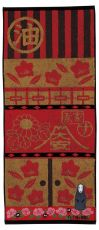 Spirited Away Ručník No Face 34 x 80 cm