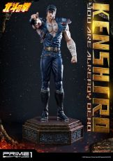 Fist of the North Star Soška 1/4 Kenshiro You Are Already Dead Ver. 69 cm