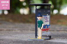 BTS Art Toy PVC Soška RM (Kim Namjoon) 15 cm