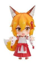 The Helpful Fox Senko-san Nendoroid Akční Figure Senko 10 cm
