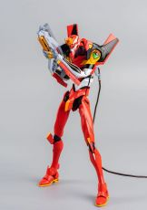 Evangelion: New Theatrical Edition Robo-Dou Akční Figure Evangelion Production Model-02 25 cm