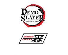 Demon Slayer Kimetsu no Yaiba Ichibansho PVC Soška Inosuke Hashibira (Mugen Train) 14 cm