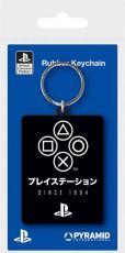 Sony PlayStation Gumový Přívěsky na klíče Since 1994 6 cm Case (10)