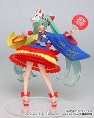 Vocaloid PVC Soška Hatsune Miku 2nd Season Summer Ver. 18 cm