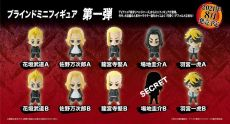 Tokyo Revengers Blind Mini Figures 6 cm Series 1 Display (10)