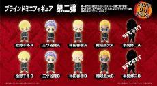 Tokyo Revengers Blind Mini Figures 6 cm Series 2 Display (10)