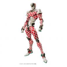 JoJo's Bizarre Adventure Part5 Super Akční Akční Figure Chozokado (K C) 16 cm