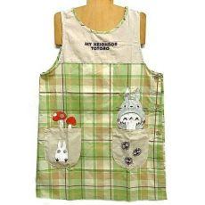My Neighbor Totoro Apron Totoro